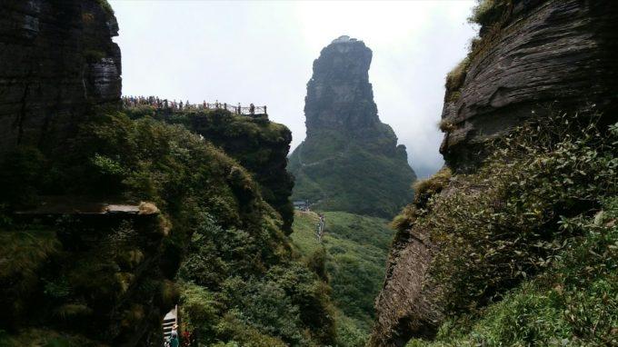 梵浄山の画像 p1_36