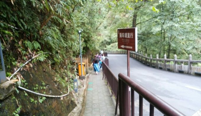 梵浄山の画像 p1_20