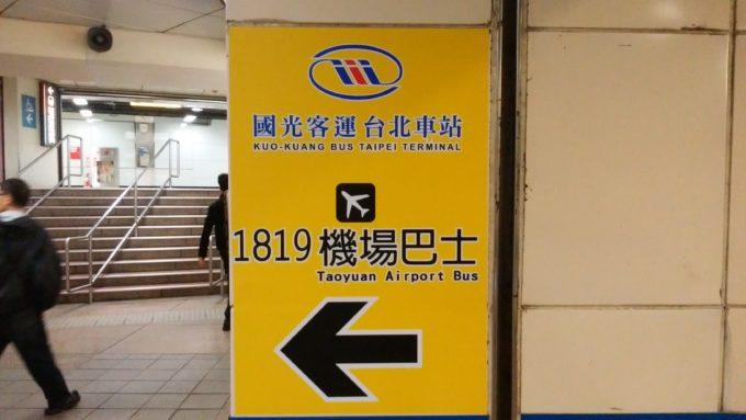 1819方向