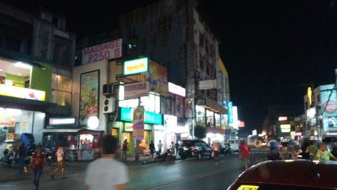 オロンガポ夜