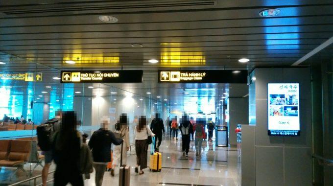 ダナン空港到着