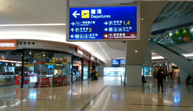 Departuresへ