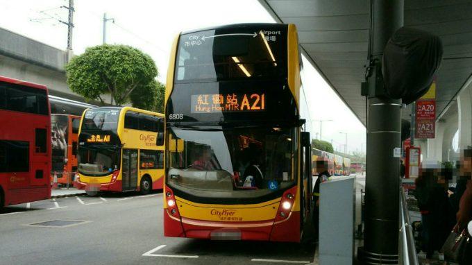 香港バスA21