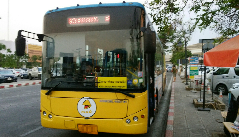 空港からバス