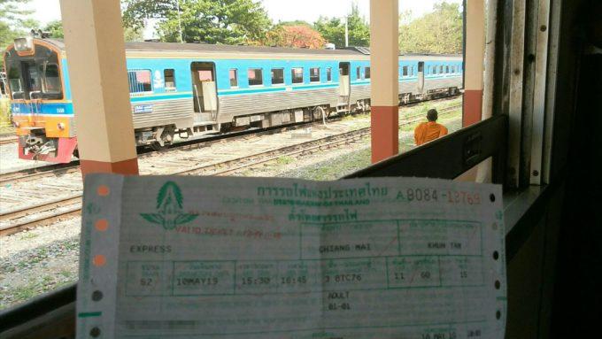 列車チケット