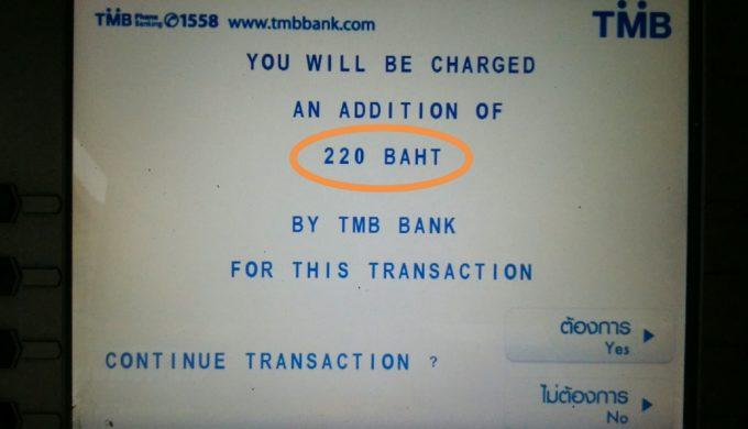 220バーツ