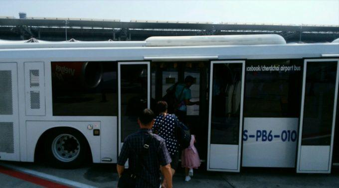 スワンナプーム到着バス