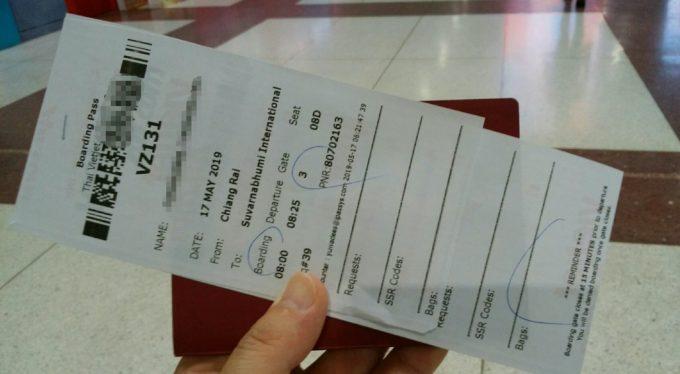 搭乗券はペラペラ