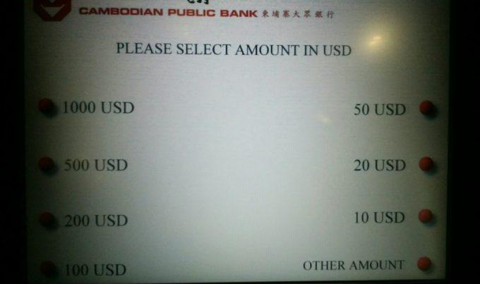 金額ドルで