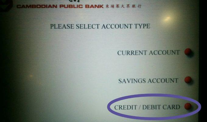クレジット、デビット