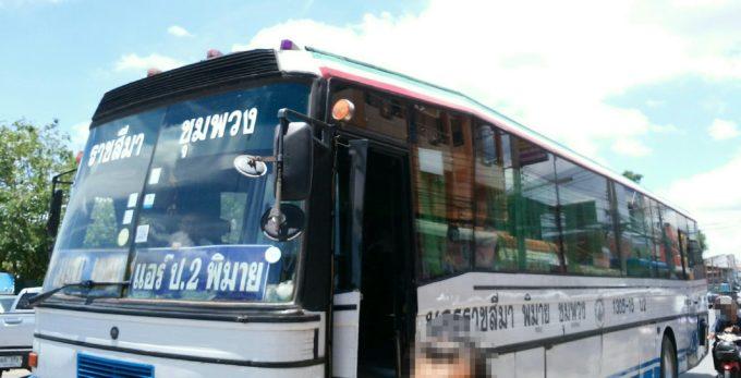 コラート行きバス