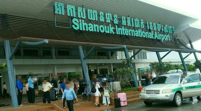 シアヌーク空港