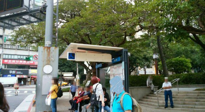 公園前バス停