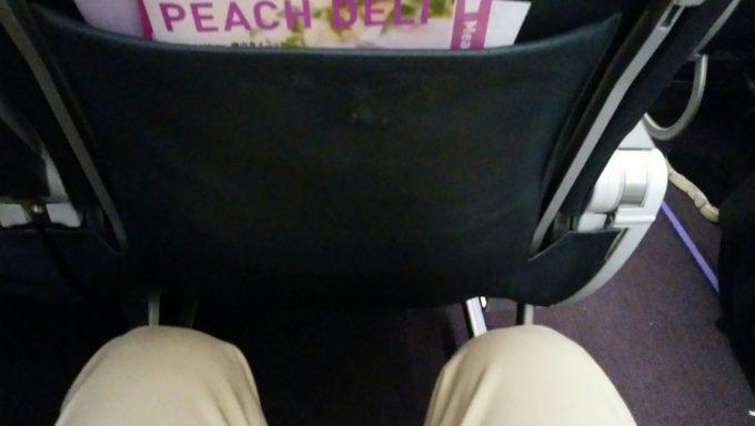 ピーチ座席
