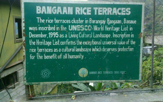 バンガアン