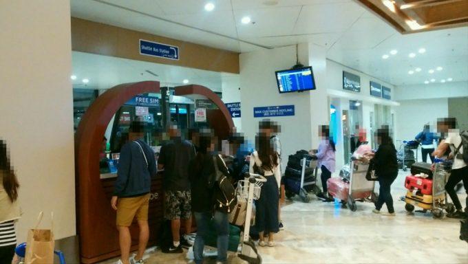 空港SIMブース