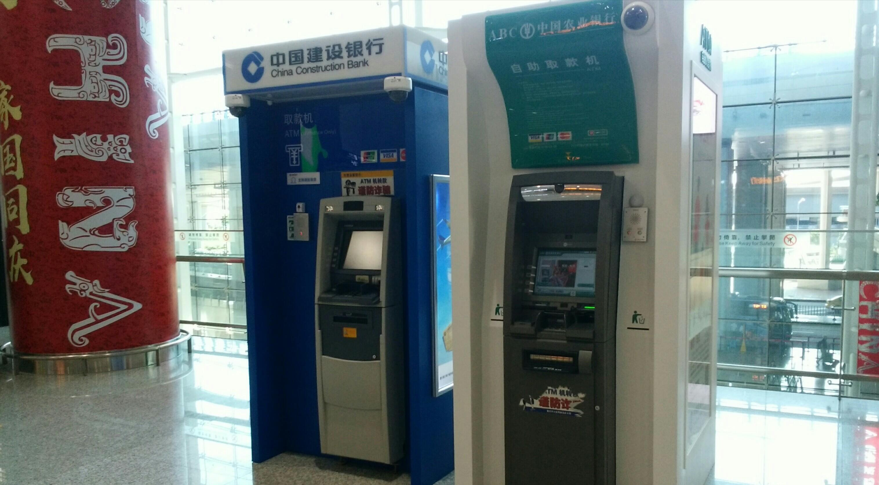 ATM2台