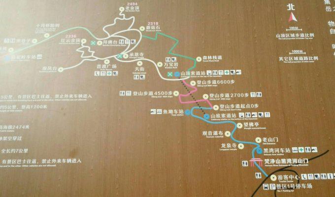 梵浄山ルート
