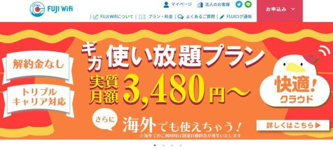 3,480円~