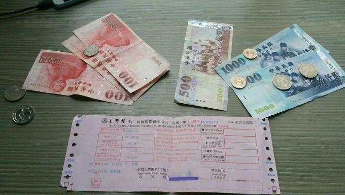 両替台湾ドル