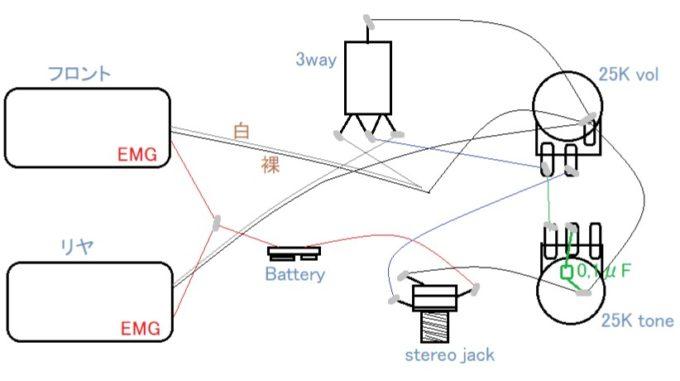 EMG 1vol,1tone配線図